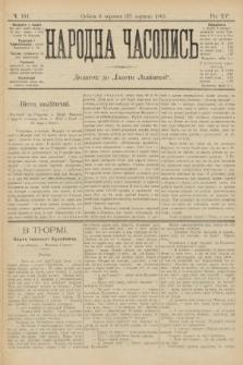 Народна Часопись : додаток до Ґазети Львівскої. 1905, ч.191