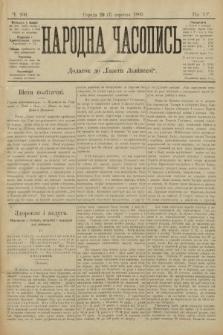 Народна Часопись : додаток до Ґазети Львівскої. 1905, ч.200