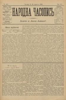 Народна Часопись : додаток до Ґазети Львівскої. 1905, ч.201