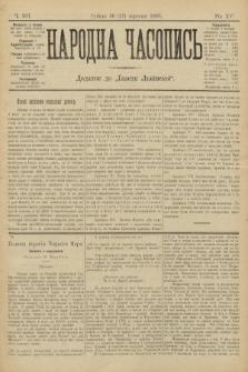 Народна Часопись : додаток до Ґазети Львівскої. 1905, ч.207