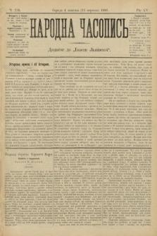 Народна Часопись : додаток до Ґазети Львівскої. 1905, ч.210