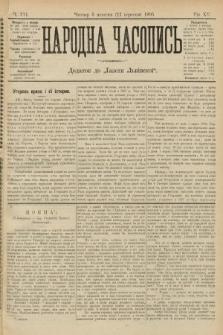 Народна Часопись : додаток до Ґазети Львівскої. 1905, ч.211