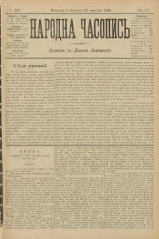 Народна Часопись : додаток до Ґазети Львівскої. 1905, ч.212