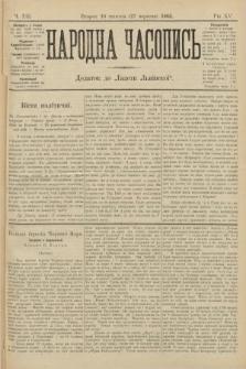 Народна Часопись : додаток до Ґазети Львівскої. 1905, ч.215