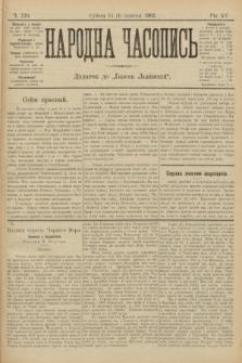 Народна Часопись : додаток до Ґазети Львівскої. 1905, ч.219