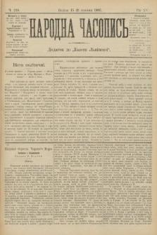 Народна Часопись : додаток до Ґазети Львівскої. 1905, ч.220