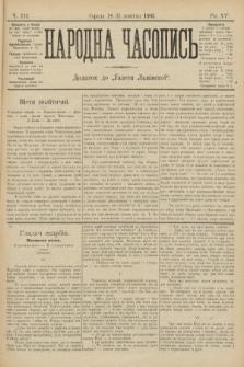 Народна Часопись : додаток до Ґазети Львівскої. 1905, ч.222