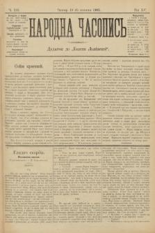 Народна Часопись : додаток до Ґазети Львівскої. 1905, ч.223