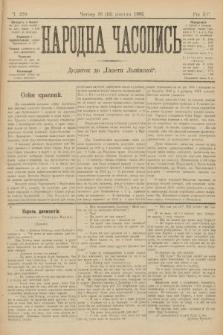 Народна Часопись : додаток до Ґазети Львівскої. 1905, ч.229