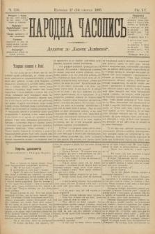 Народна Часопись : додаток до Ґазети Львівскої. 1905, ч.230