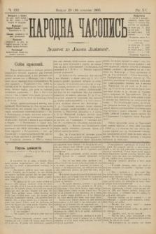 Народна Часопись : додаток до Ґазети Львівскої. 1905, ч.232