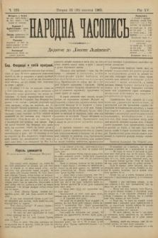 Народна Часопись : додаток до Ґазети Львівскої. 1905, ч.233