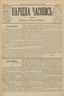 Народна Часопись : додаток до Ґазети Львівскої. 1905, ч.234