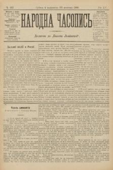 Народна Часопись : додаток до Ґазети Львівскої. 1905, ч.237