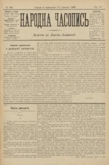 Народна Часопись : додаток до Ґазети Львівскої. 1905, ч.240