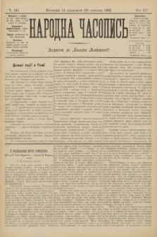 Народна Часопись : додаток до Ґазети Львівскої. 1905, ч.241