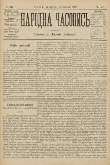 Народна Часопись : додаток до Ґазети Львівскої. 1905, ч.242