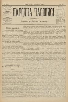 Народна Часопись : додаток до Ґазети Львівскої. 1905, ч.245
