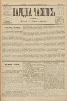 Народна Часопись : додаток до Ґазети Львівскої. 1905, ч.258