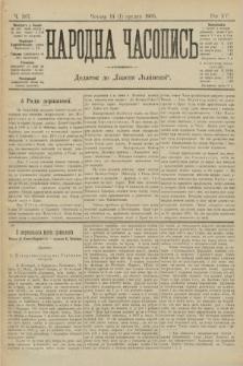 Народна Часопись : додаток до Ґазети Львівскої. 1905, ч.267