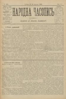 Народна Часопись : додаток до Ґазети Львівскої. 1905, ч.269