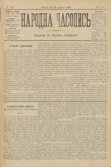 Народна Часопись : додаток до Ґазети Львівскої. 1905, ч.270