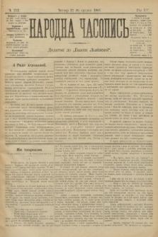 Народна Часопись : додаток до Ґазети Львівскої. 1905, ч.272