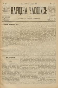 Народна Часопись : додаток до Ґазети Львівскої. 1905, ч.274