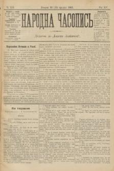 Народна Часопись : додаток до Ґазети Львівскої. 1905, ч.275