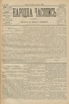 Народна Часопись : додаток до Ґазети Львівскої. 1905, ч.276
