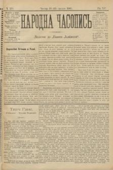 Народна Часопись : додаток до Ґазети Львівскої. 1905, ч.277