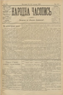 Народна Часопись : додаток до Ґазети Львівскої. 1905, ч.278
