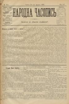 Народна Часопись : додаток до Ґазети Львівскої. 1905, ч.279