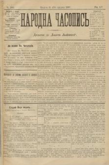 Народна Часопись : додаток до Ґазети Львівскої. 1905, ч.280