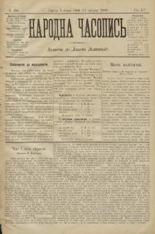 Народна Часопись : додаток до Ґазети Львівскої. 1905, ч.282