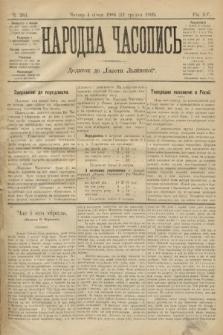 Народна Часопись : додаток до Ґазети Львівскої. 1905, ч.283