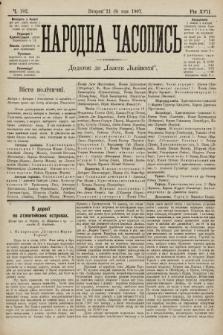 Народна Часопись : додаток до Ґазети Львівскої. 1907, ч.102