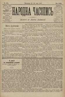 Народна Часопись : додаток до Ґазети Львівскої. 1907, ч.105