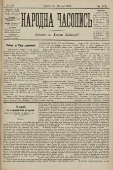 Народна Часопись : додаток до Ґазети Львівскої. 1907, ч.106