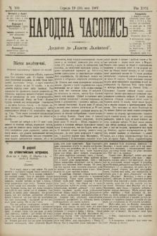Народна Часопись : додаток до Ґазети Львівскої. 1907, ч.109