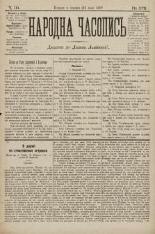 Народна Часопись : додаток до Ґазети Львівскої. 1907, ч.114