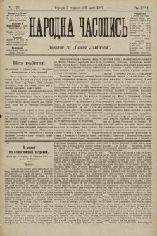 Народна Часопись : додаток до Ґазети Львівскої. 1907, ч.115