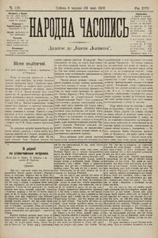 Народна Часопись : додаток до Ґазети Львівскої. 1907, ч.118