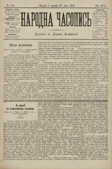 Народна Часопись : додаток до Ґазети Львівскої. 1907, ч.119