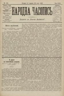 Народна Часопись : додаток до Ґазети Львівскої. 1907, ч.120