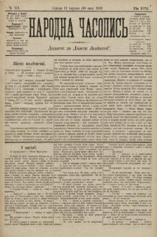 Народна Часопись : додаток до Ґазети Львівскої. 1907, ч.121