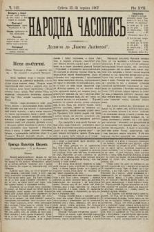 Народна Часопись : додаток до Ґазети Львівскої. 1907, ч.123