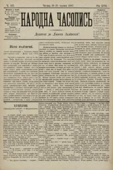 Народна Часопись : додаток до Ґазети Львівскої. 1907, ч.127