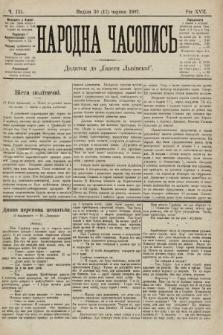 Народна Часопись : додаток до Ґазети Львівскої. 1907, ч.135