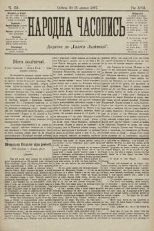 Народна Часопись : додаток до Ґазети Львівскої. 1907, ч.151